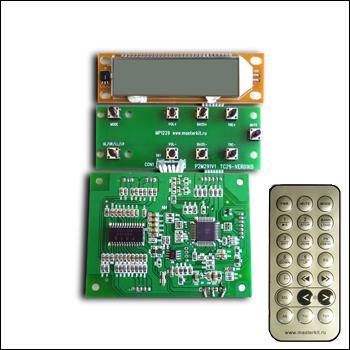 интегральная схема TDA7313