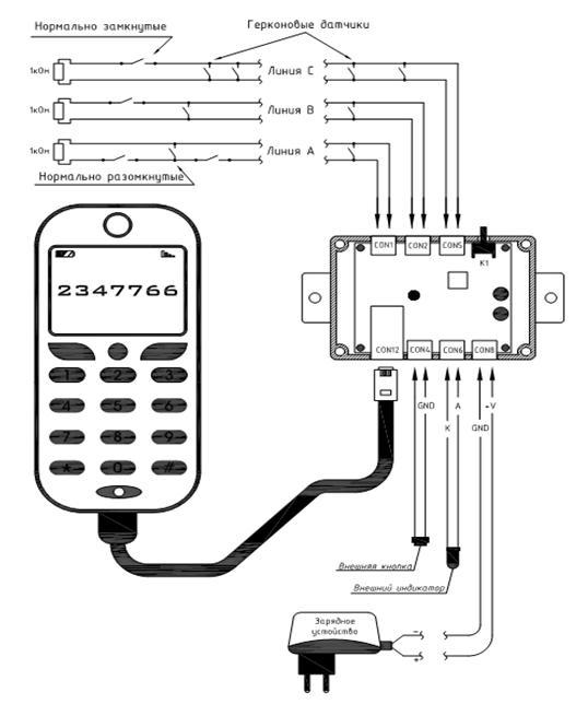 bm8038_con.jpg